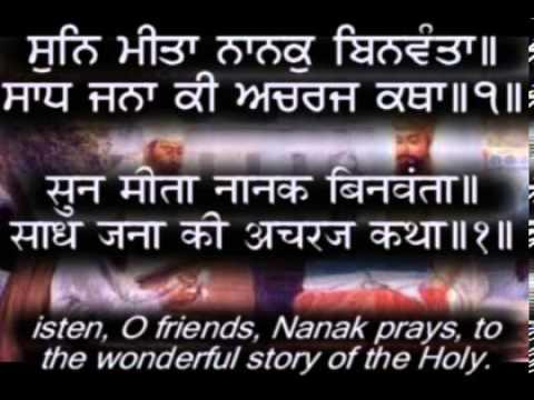 sukhmani sahib pdf in hindi