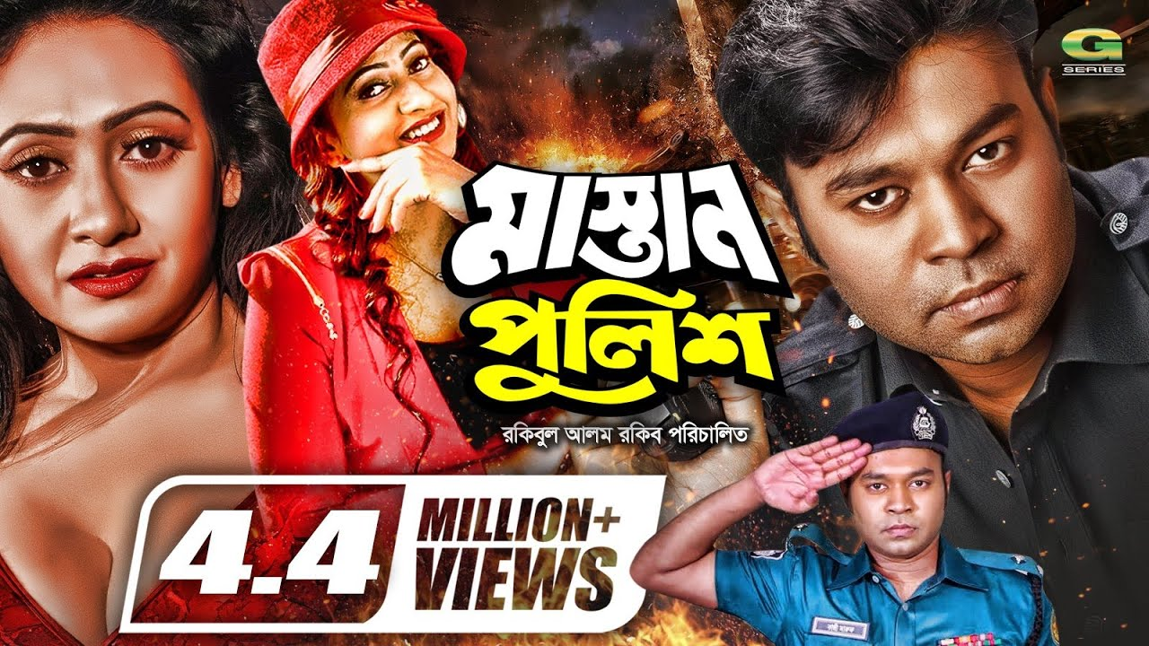 Mastan Police | মাস্তান পুলিশ | Maruf | Bindia | Kazi Hayat | Bangla Action Movie 2019