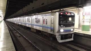 りんかい線 70-000形(Z10編成)川越行き 大宮発車 GTO-VVVF車