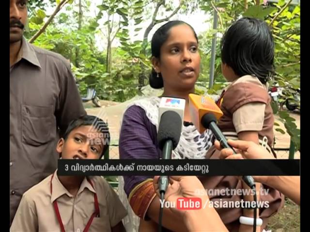 Pet dog bitten three students in Karakulam Thiruvananthapuram