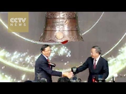 China launches Shenzhen-Hong Kong Stock Connect scheme