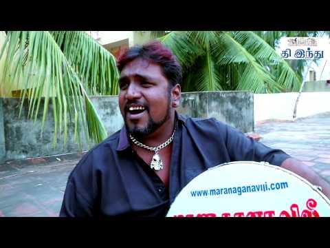 5 Types of Gana By Marana Gana Viji | Tamil The Hindu