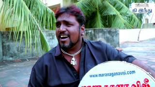 5 Types of Gana By Marana Gana Viji | Tamil The Hindu