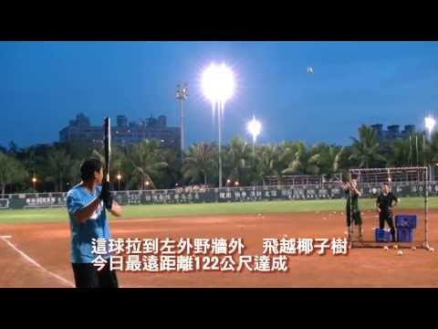 2013.05.29 TAIWAN POWER 高雄鳳新球場測試