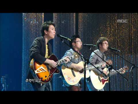 아름다운 콘서트 - Scenery of Riding Bicycle - I to You, You to Me 자전거 탄 풍경