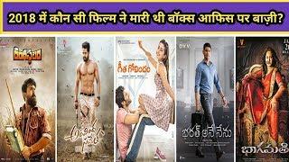 Rangasthalam Vs Geetha Govindam Vs Bharat Ane Nenu Movies Budget,Boxoffice Collections And Verdict
