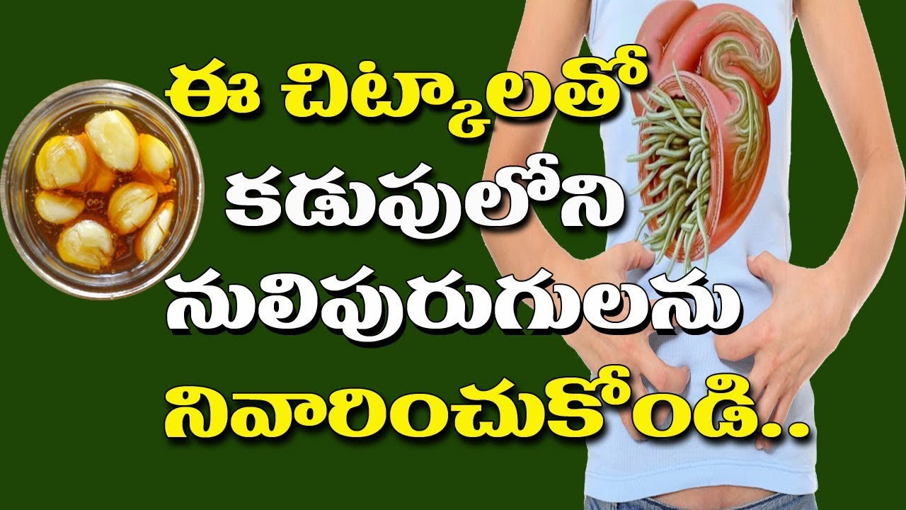 how to get rid of stomach worms naturally