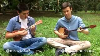 Ернар Айдар - Куним Сен сонбеши(Dombyra & Ukulele cover)