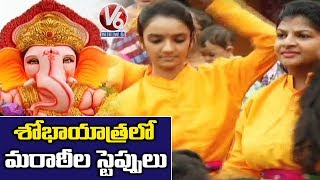 Marathi Artists Dance Performance At Ganesh Nimajjanam In Hyderabad  Telugu News