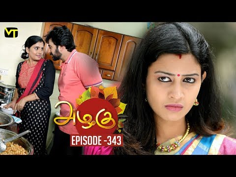 Azhagu - Tamil Serial | அழகு | Episode 343 | Sun TV Serials | 03 Jan 2019 | Revathy | Vision Time