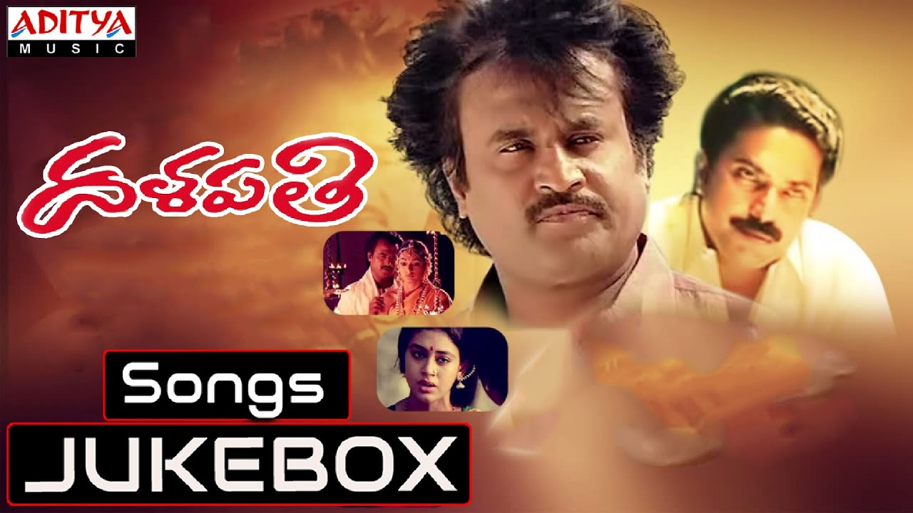 new telugu movies hq mp3 songs free download
