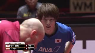 男子シングルス1回戦 松平 健太 vs ハベソーン(オーストリア) 第4ゲーム