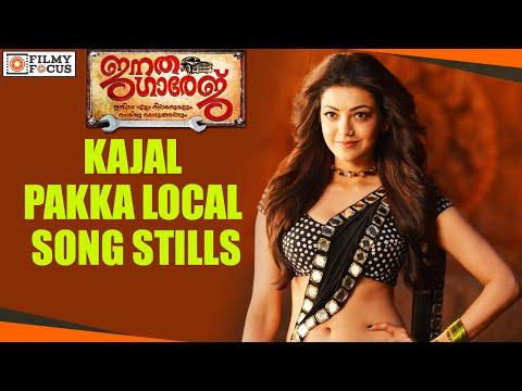 Janatha Garage Malayalam Movie Pakka Local Song Stills || Jr NTR - Mohanlal - Kajal - Filmyfocus.com