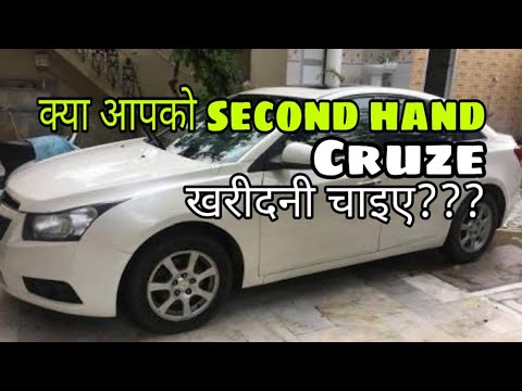 Second Hand (pre-owned) Chevrolet Cruze,review,buy Or Not Buy?