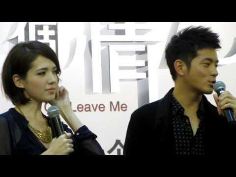 "2012.12.16 Chris Wang & Tiffany Hsu in Singapore at ""Love me Or Leave Me"" promo"