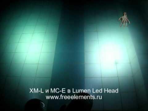 Подводный фонарь с Lumen Led Head на CREE XM-L и CREE MC-E
