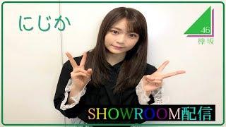 欅坂46公式サイト http://www.keyakizaka46.com 欅坂46公式Twitter https://twitter.com/keyakizaka46.