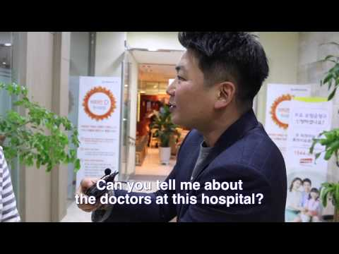 Discover Digest Korea (Medical Tour)