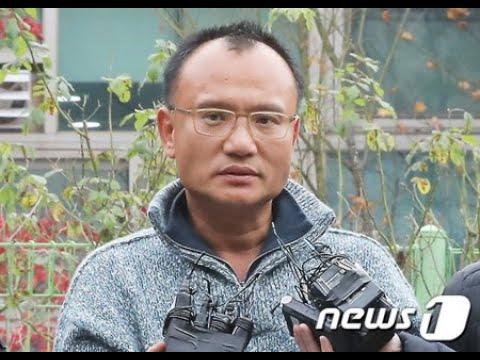 """""""パワハラ・暴力""""韓国未来技術会長、約5億ウォンの給料未払い (12/5)"""