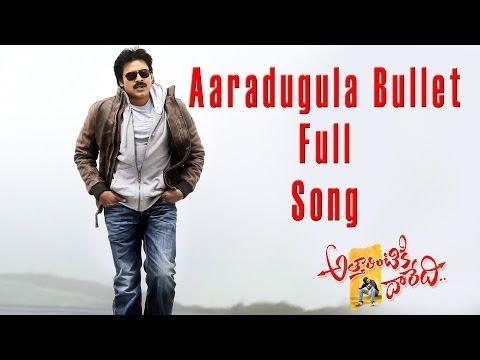 Aaradugula Bullet Full Song || Attarrintiki Daaredi Movie || Pawan Kalyan, Samantha, Pranitha