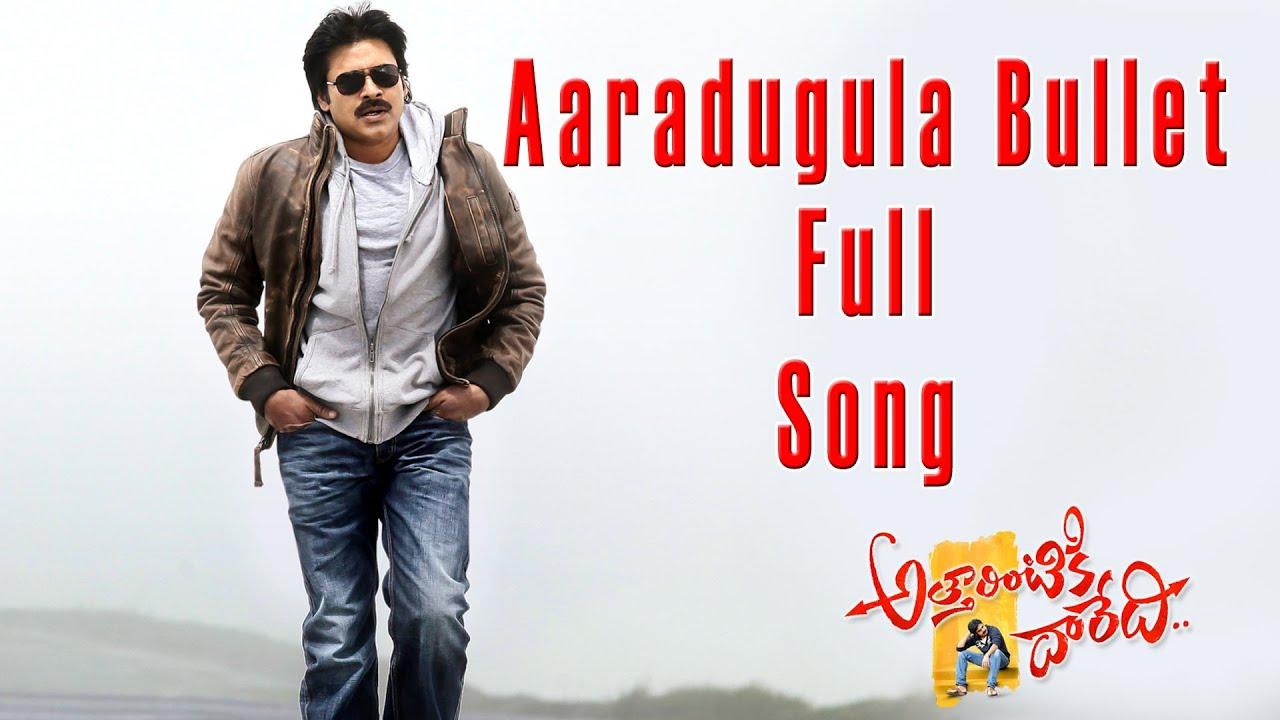 Download Aaradugula Bullet Full Song    Attarrintiki Daaredi Movie    Pawan Kalyan, Samantha, Pranitha