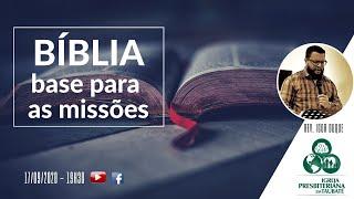 Bíblia base para as missões: Vídeo 4 - IPT