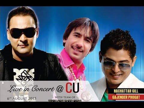 Nachattar Gill, Gajender Phogat live mata ka email with firoz