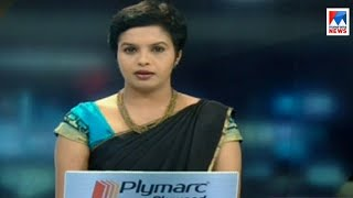 സന്ധ്യാ വാർത്ത   6 P M News   News Anchor - Nisha Purushothaman   June 09, 2018