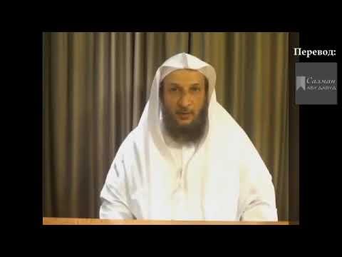 О воздействиях джиннов через телевизоры и телефоны - Шейх Халид Аль-Хибши.