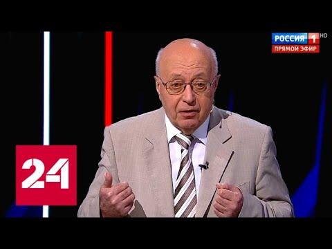 Кургинян рассказал, куда идет Украина - Россия 24