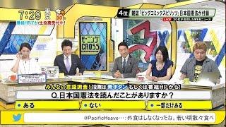 2016年7月1日(金) モーニングCROSS - ニュースCROSS・エンディング 30代...