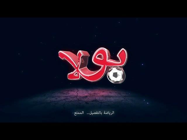 جانب من تحضيرات غالي معسكر قبل مباراة السد أمام وداد مستغانم