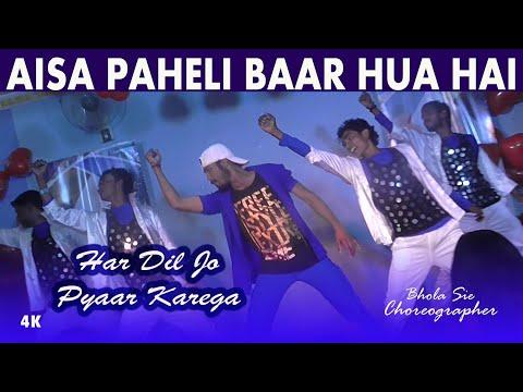 Aisa Pehli Baar Hua Hai | Har Dil Jo Pyar Karega | Bhola Sam & Dance Group | Valentine's Day Specia