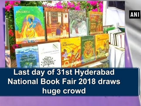 Last day of 31st Hyderabad National Book Fair 2018 draws huge crowd - ANI News