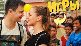 НЕ УРОНИ ЕГО! Веселые уличные игры в Малайзии, Берсик поет / Семейные влоги