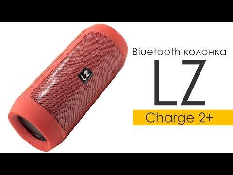 Портативна Bluetooth колонка LZ Charge 2+ Blue