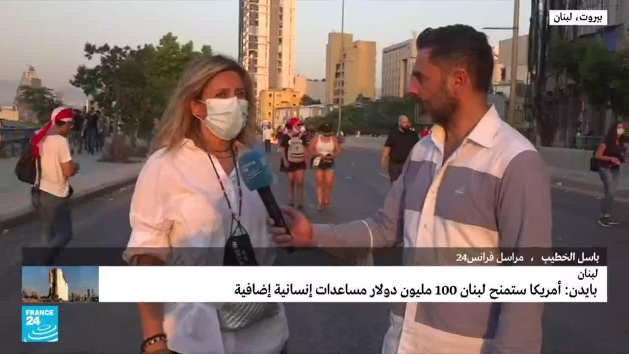 حشود غاضبة من المتظاهرين تتجه نحو مجلس النواب في بيروت