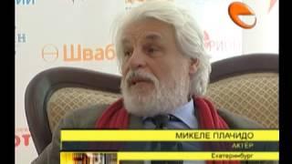 В Екатеринбург приехал знаменитый борец с кино-мафией(, 2012-12-12T08:41:40.000Z)