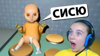 МОЙ СЫН ВЕДЕТ СЕБЯ СТРАННО в жёлтом Baby in Yellow