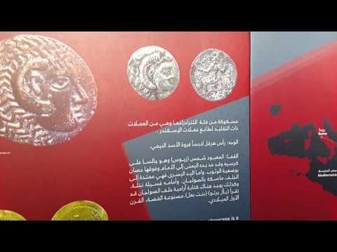 Coins from Mleiha Sharjah 04.04.2016 مسكوكات نقدية من مليحة بالشارقة