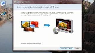 Видеоурок #5. Основы работы в Windows. Панель задач