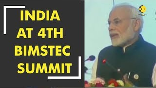 PM Modi speaks at BIMSTEC summit
