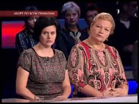 Аборты по всем правилам   Право голоса   12.09.2013
