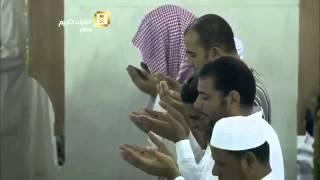 دعاء الشيخ عبدالرحمن السديس في أول ليلة من رمضان 2015 / 1436