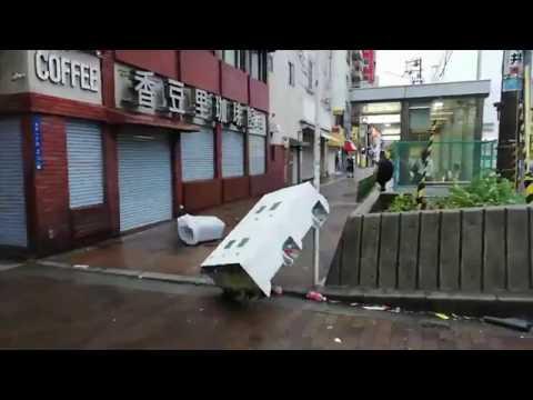台風21号 過去25年で最大 被害の瞬間