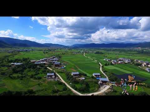 Beautiful Scenery of Diqing Tibetan Autonomous Prefecture