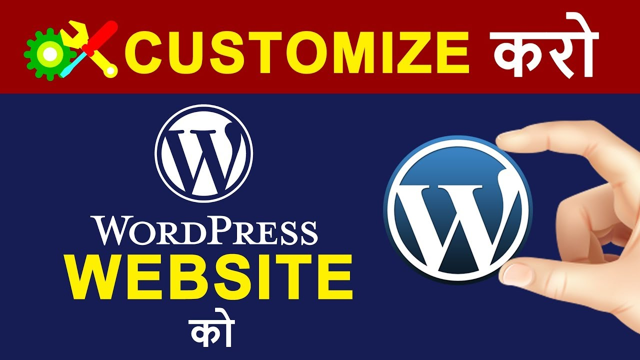 How to Build and Customize a WordPress Website in HINDI | WordPress Beginner's Step by Step Gui