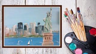 Уроки рисования! Рисуем Нью Йорк гуашью! #Dari_Art