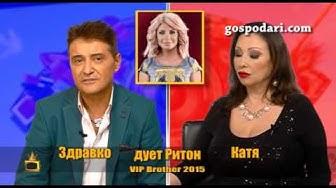 "Блиц с Катя и Здравко от дует ""Ритон"""