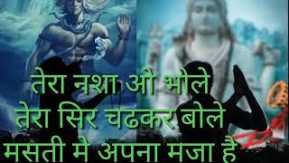 Kisi Ko bhang ka Nasha hai status